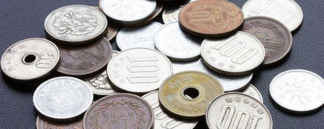 少ない小銭