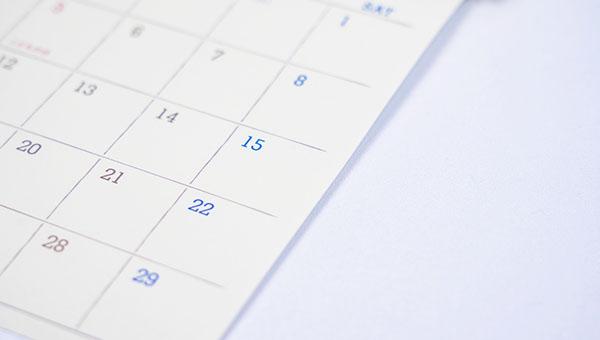 カレンダーの土曜日
